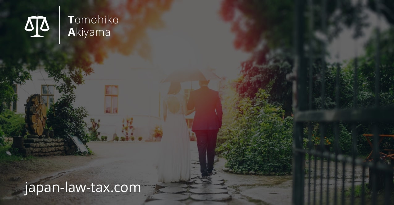 Japanese Spouse Visa — Certificate of Eligibility