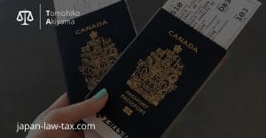 Short term visa and business in Japan