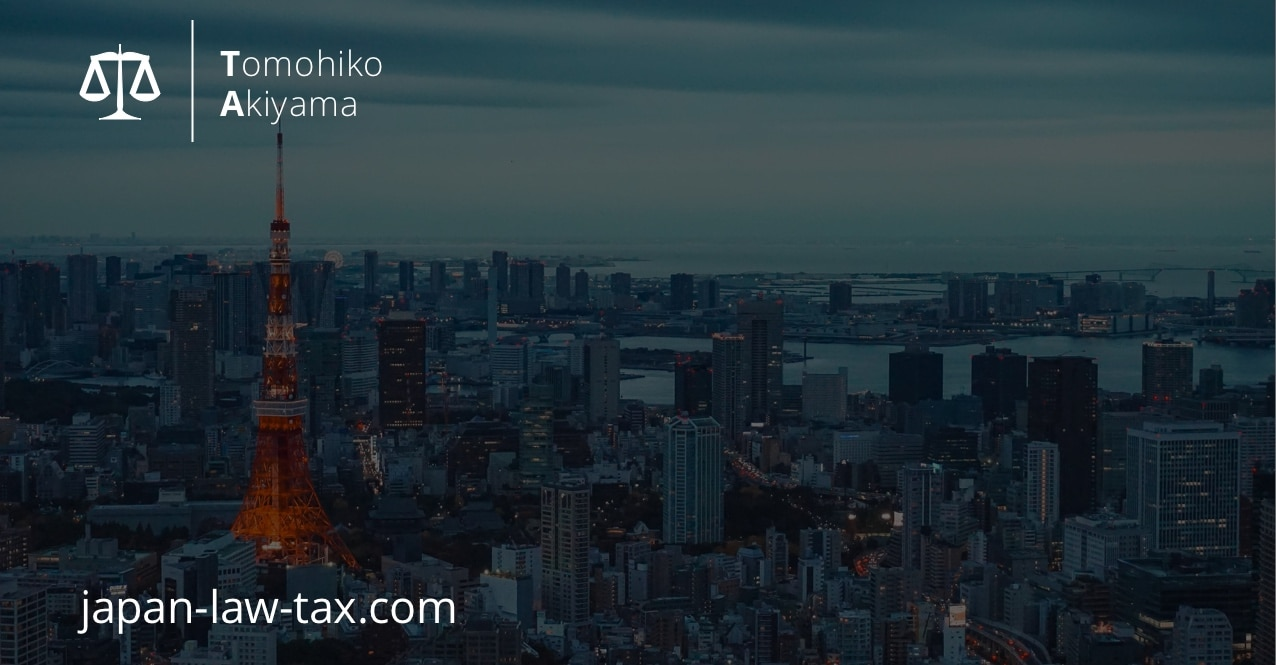 You are currently viewing Coronavirus cooperation money from the Tokyo Government