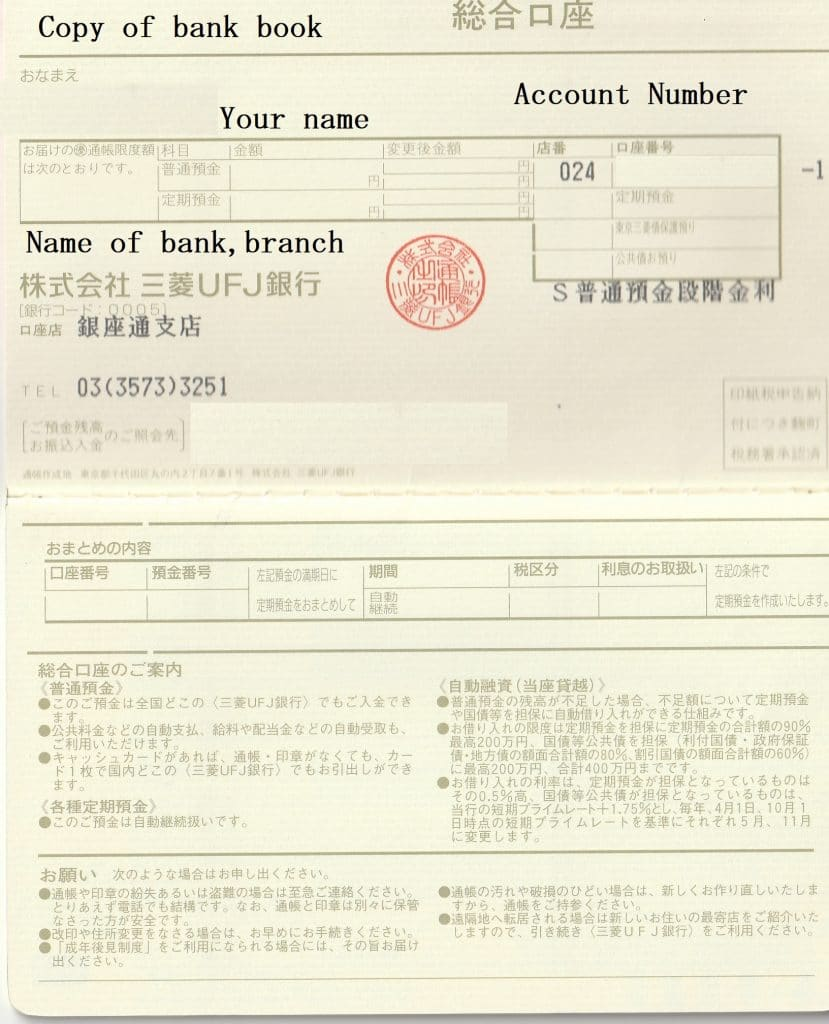 how to receive cash payment of 100,000 yen from Government of Japan sample of bank book
