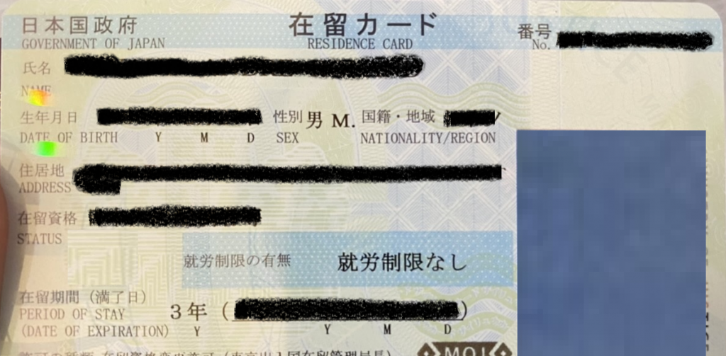 how to receive cash payment of 100,000 yen from government of Japan, covid-19