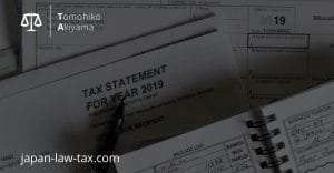 Read more about the article Payment of Japan tax by internet