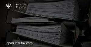 Read more about the article Consultant and Japan law