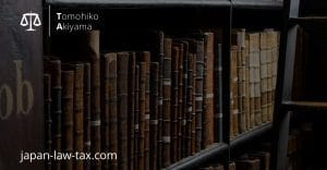 Read more about the article Sale and Purchase and Change of Japanese Law