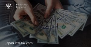 Read more about the article Reissuance of a state of emergency and 2nd Cash Handout of Japan