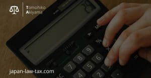 Change of amount of Income Tax Deduction of Japan