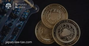 Cryptocurrency and Corporation or Individual Tax of Japan